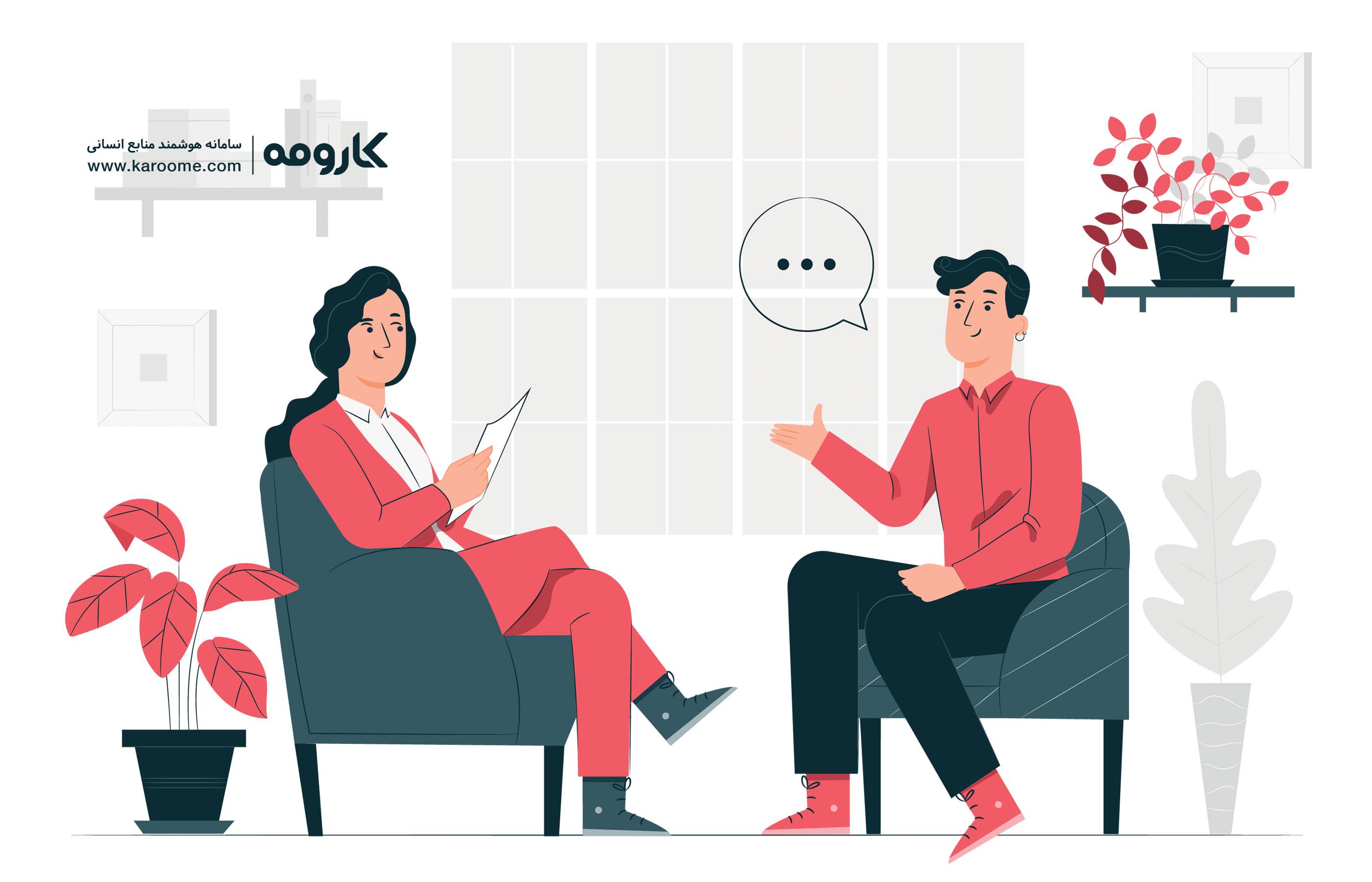 """تکنیک """" سه در سه """" شیوه ای موفق در فرایند مصاحبه استخدامی"""